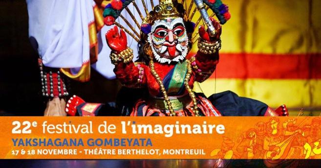 Yakshagana Gombeyata - Drame musical en marionnettes traditionnelles à Montreuil le 17 Novembre 2018