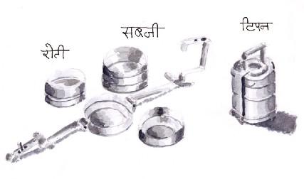 Une gamelle indienne (tipen)