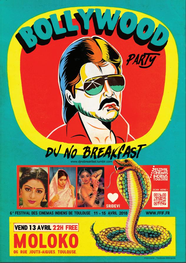 DERNIERE MINUTE -Festival des cinémas Indiens de Toulouse - 6 ème édition- du 11 au 15 avril 2018