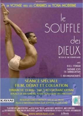 Ciné-débat au Kayani à Boulogne dimanche 19 mail 2019